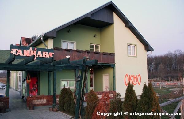 srbija-na-tanjiru-restoran-okno-eksterijer