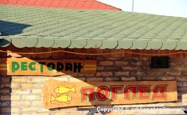 Ulaz restorana Pogled