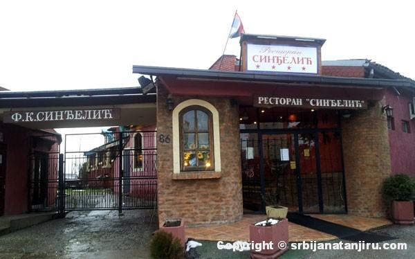 Ulaz u restoran Sinđelić