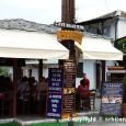 Panagia je najpoznatije brdsko selo na Tasosu, nezaobilazna destinacija u ponudama turističkih izleta. Pomalo sumnjičavi zbog tolike reklame, zaustavili smo se u Panagiji tek da napravimo pauzu dok obilazimo ostrvo […]